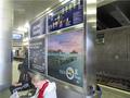 New York - Metro 139 (14336779382).png