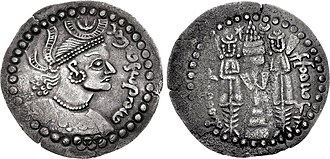 Turk Shahi - Image: Nezak Huns ruler Sahi Tigin Early 8th century CE