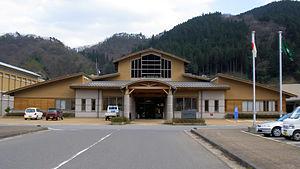 Nichinan, Tottori - Image: Nichinan town office