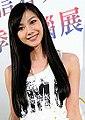 Nikki Shao at Chunghwa Telecom event 20110402-2.jpg
