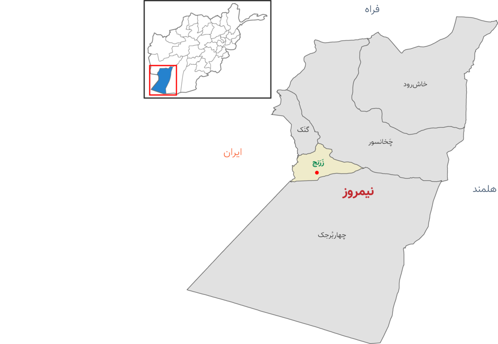 Nimruz districts FA