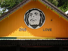 Bob Marley Wikipedia