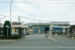 Nippon-Fruehauf Head Office 2013.JPG