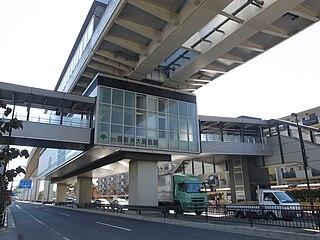 Nishiaraidaishi-nishi Station Railway station in Tokyo, Japan