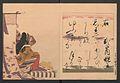 Nishikizuri onna sanjūrokkasen-Courtiers and Urchins, frontispiece for the album Brocade Prints of the Thirty-six Poetesses MET JIB5 007.jpg