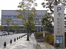 Nishio city office.JPG
