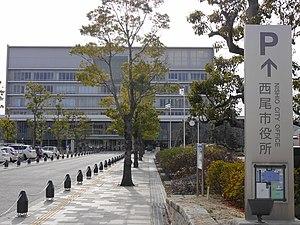 Nishio, Aichi - Nishio City hall