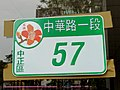 No.57, Zhonghua Road Section 1, Taipei 20190414.jpg