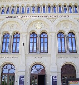 Nobel Peace Center - Nobel Peace Center entrance
