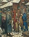 Novgorod torg-fragment.JPG