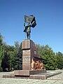 Novoshakhtinsk memorial.jpg