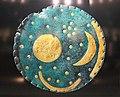 Oberhausen - Gasometer - Nebra sky disk.jpg