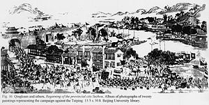 Taiping Rebellion - The retaking of Suzhou city by Qing troops.