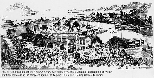 retaking of the city of Suzhou near the end of the Taiping Rebellion by the Qing army