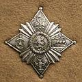 Odznaka 43pp.jpg
