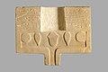 Offering table with statuette of Sehetepib MET 22.1.107b EGDP010714.jpg
