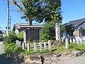 Ohira-Ichirizuka-1.jpg