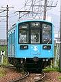 Ohmi Railway 224 Taga Line.JPG