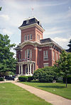 Old Iroquois County Courthouse Old Iroquois County Courthouse.jpg