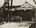 Old Konan town hall, Konan town in 1943.jpg