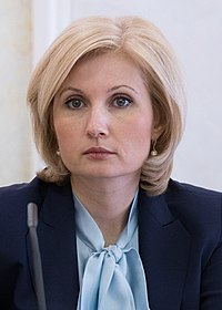 Olga Batalina, 17 March 2016 (cropped).jpg