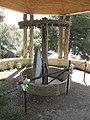 Olive millstone in the Hanbury gardens.jpg