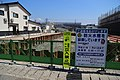 Omachi 2 earthquake resistant tank installation work-20180715 sa.jpg