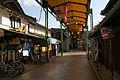 Ono Shopping Street02n3200.jpg