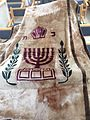 Or Zaruaa Synagogue, Jerusalem, Israel parochet with State of Israel emblem, Menorah and olive tree branches leaves.jpg