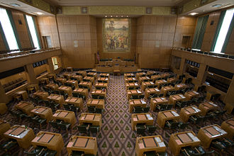 Oregon House of Representatives - Image: Oregon House Center