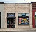 Oregon Mutual Merchant Fire Insurance Association Office - Dayton Oregon.jpg