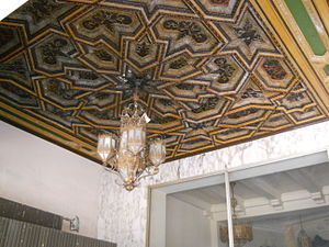 Hollywood Pacific Theatre - Ornate ceiling and lighting fixture at entrance
