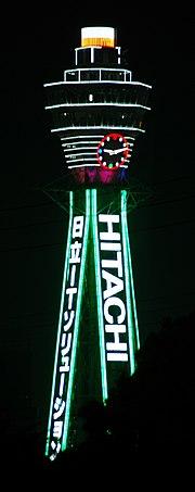 Tsutenkaku, known as the symbol of Osaka's post-WWII rebuilding.