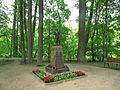 Ostafyevo Monument to Pushkin.JPG