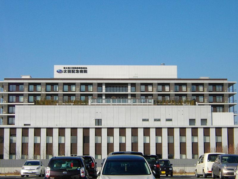 File:Ota Memorial Hospital.JPG