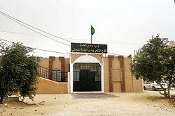 Oued El Alenda واد العلندة.jpg