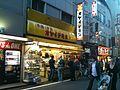 Oyaide Denki (Cable Shop) - angled (2010-09-25 17.15.51).jpg