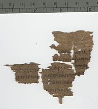 Textual Variants In The First Epistle Of Peter | RM.