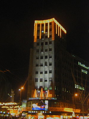 Albania–Serbia relations - Palace Albanija in Belgrade, capital of Serbia