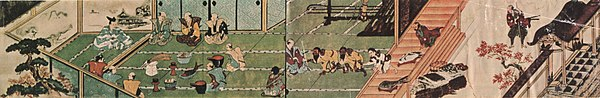 Palace reception near Hakodate in 1751. Ainu bringing gifts.jpg