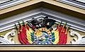 Palacio Legislativo, La Paz 2.jpg