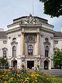 Palais Auersperg Portal.jpg