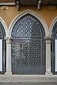 Palazzo Cavalli Franchetti arch iron grate Venice.JPG