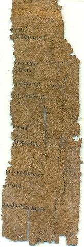 Фрагмент папируса 13 с эпитомой «Истории» из Оксиринха (Египет). На оборотной стороне записаны фрагменты послания к Евреям. Эпитома была написана около 200 года, новозаветный текст на обороте — в 225—250 годах.