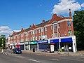 Parade of Shops along Stratheden Road, Blackheath.jpg