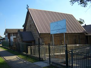 Peakhurst, New South Wales - St Abraam and St Mikhail Al-Behairy Coptic Orthodox Church