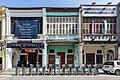 Penang.Shophouse (III).jpg