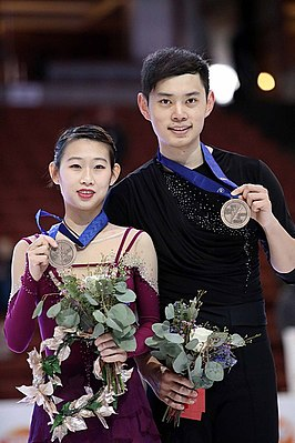 Peng Cheng and Jin Yang at the 2019 Four Continents Championships - Awarding ceremony.jpg