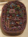 Peranakan woman's ceremonial purse, Honolulu Museum of Art II.JPG