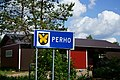 Perho municipal border sign 20190619.jpg